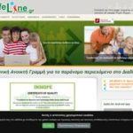 SafeLine.gr: Η Ελληνική Ανοικτή Γραμμή για το παράνομο περιεχόμενο στο Διαδίκτυο | Safeline