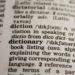 Παράταση επικαιροποίησης αδειών Κέντρων Ξένων Γλωσσών και Φροντιστηρίων