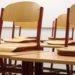 Πρόσκληση για απόσπαση και τοποθέτηση αποσπασμένων μελών ΕΕΠ και ΕΒΠ σε ΣΜΕΑΕ