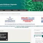 Ένωση Ελλήνων Χημικών